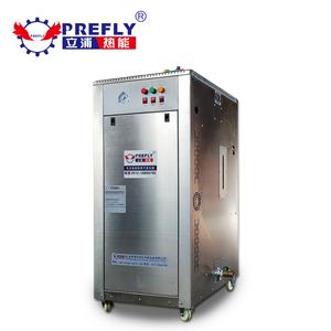 大功率不锈钢电加热蒸汽发生器