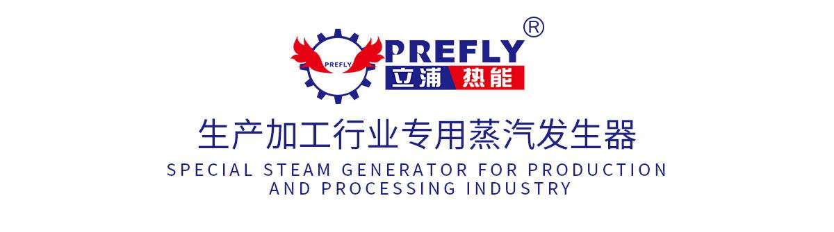 生产加工行业_01.jpg