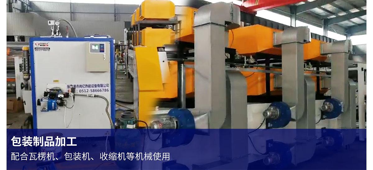 生产加工行业_06.jpg