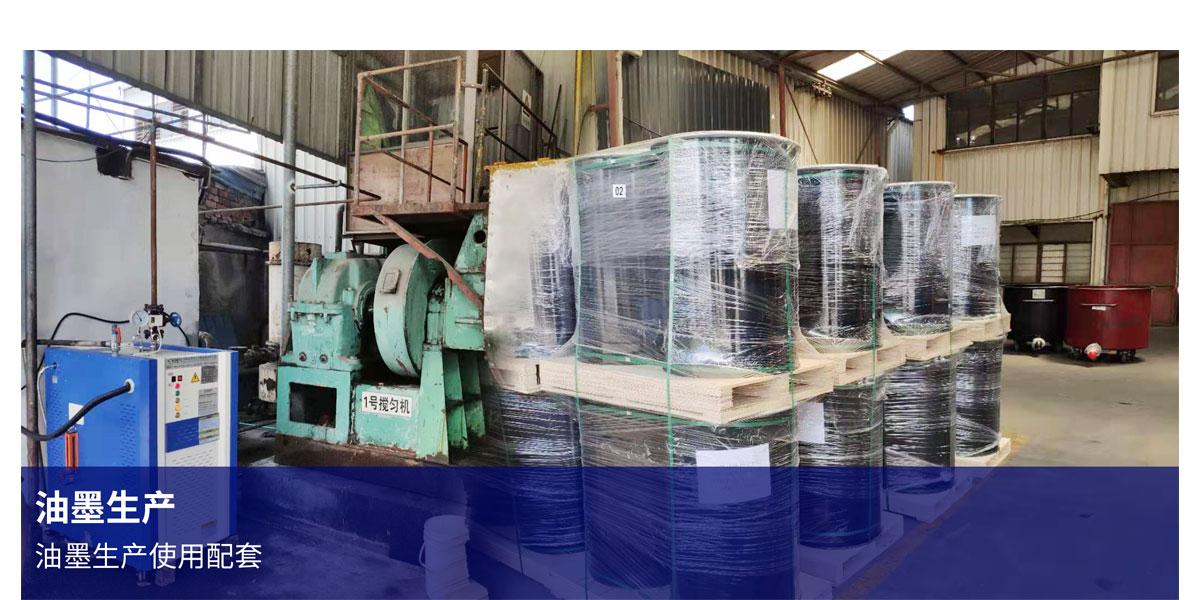 生产加工行业_15.jpg