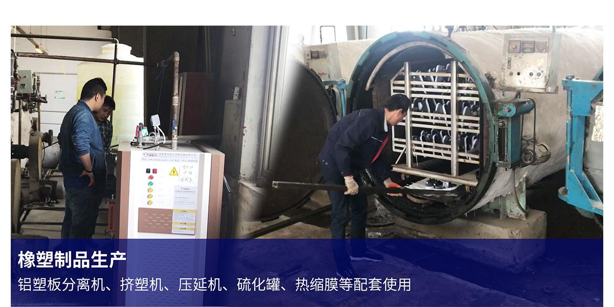 生产加工行业_14.jpg
