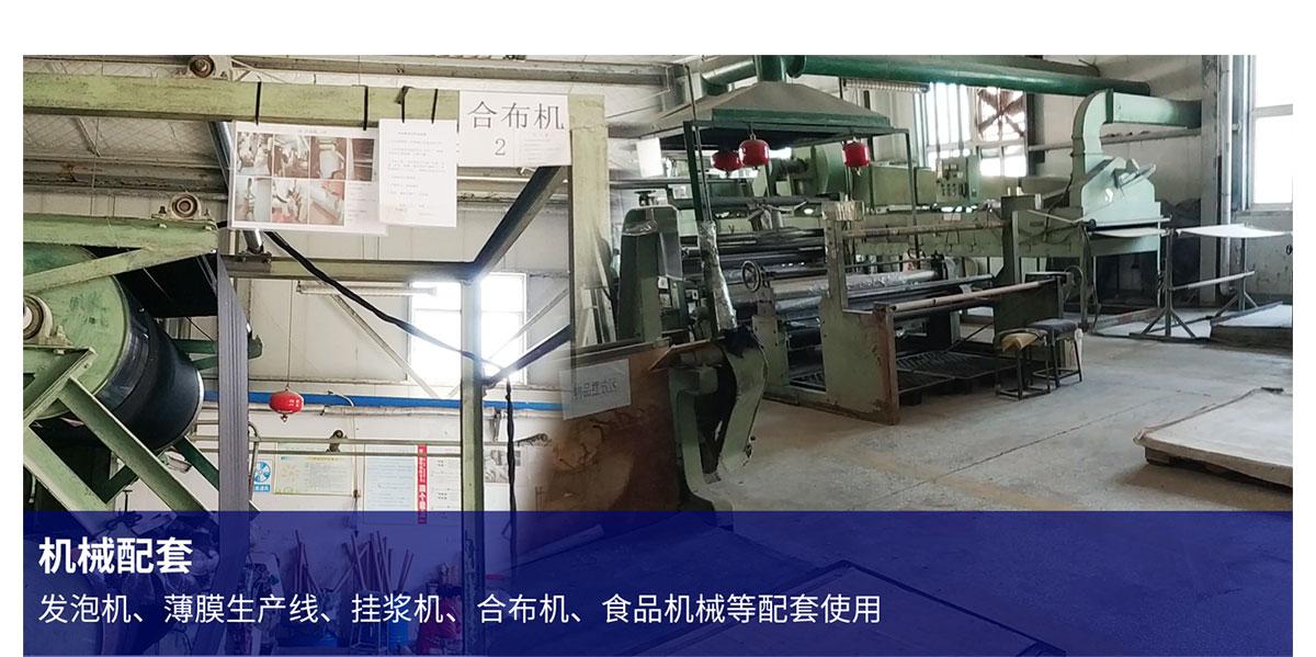 生产加工行业_12.jpg