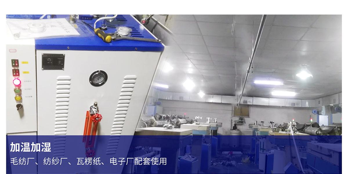 生产加工行业_13.jpg