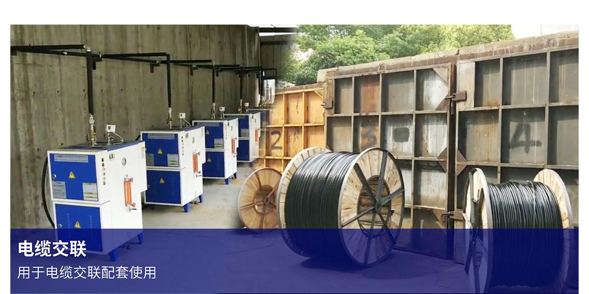 生产加工行业_08.jpg