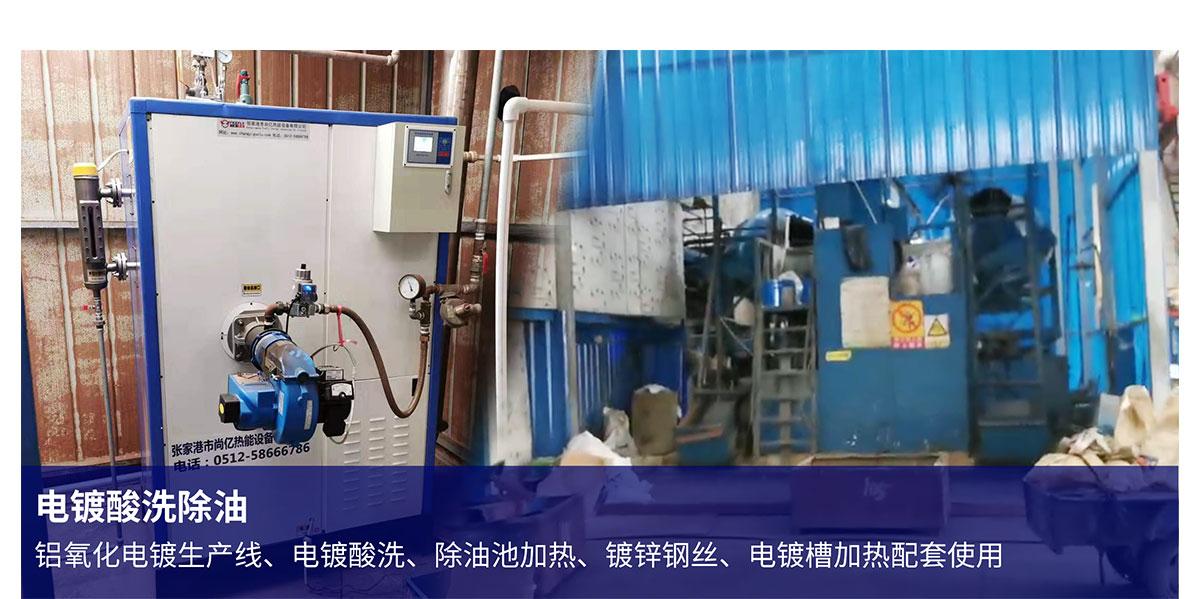生产加工行业_07.jpg