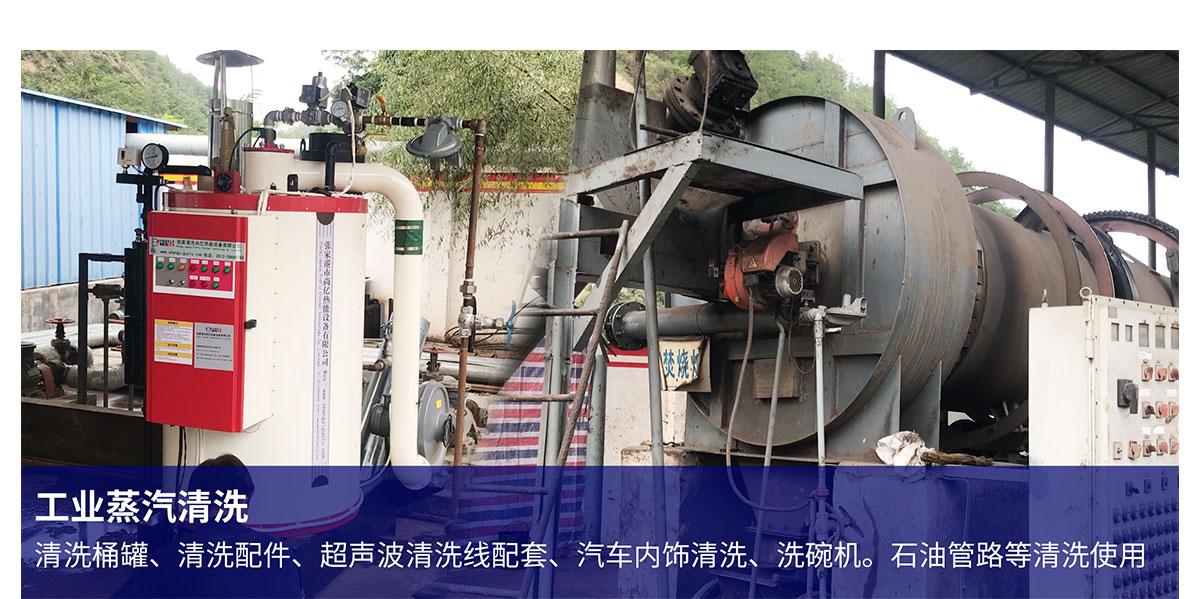 生产加工行业_10.jpg