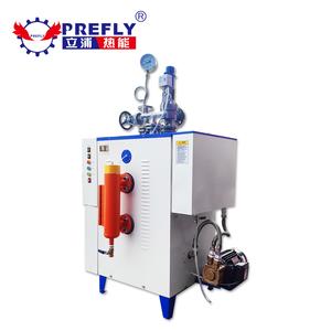高压蒸汽发生器