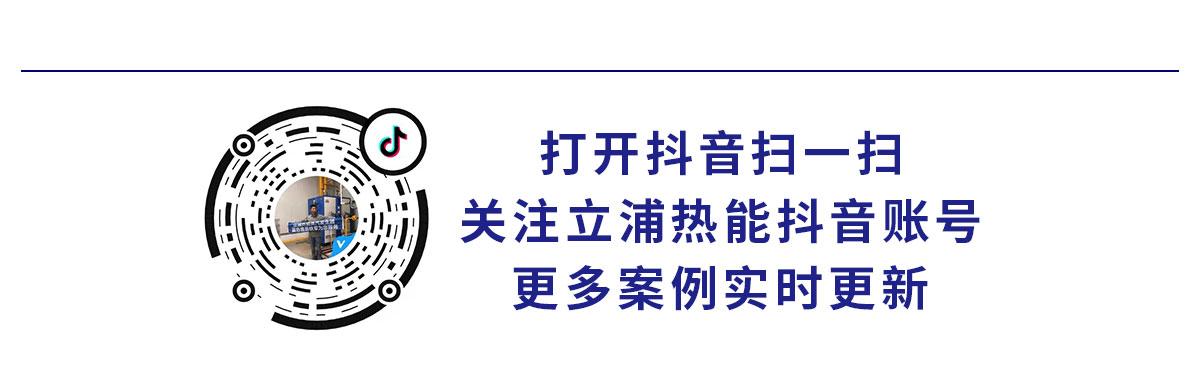 生产加工行业_17.jpg