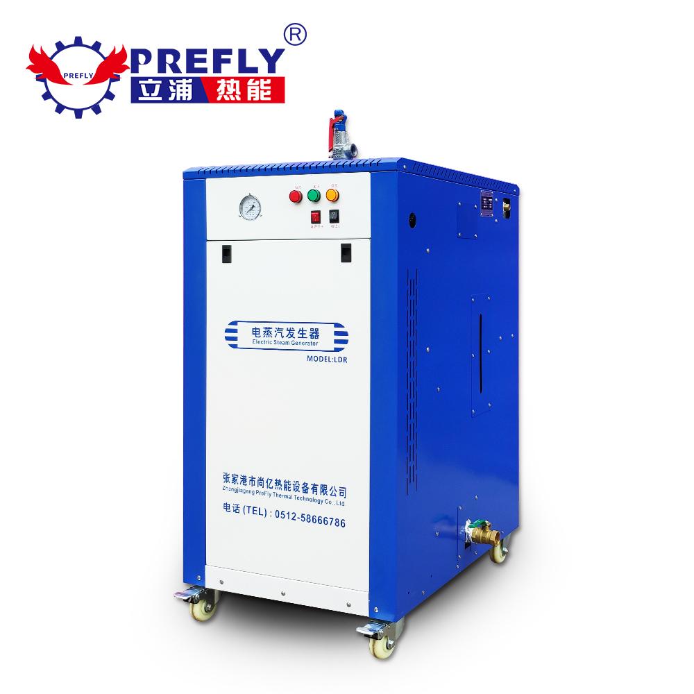 新款36-60KW电蒸汽发生器