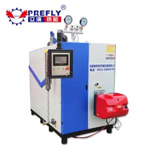 500KG/1T燃油燃气蒸汽发生器