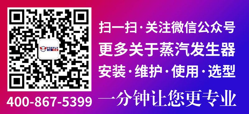 微信图片_20190510165518.jpg